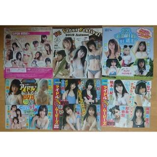 秋田書店 - 付録DVD 4枚 ヤングチャンピオン ヤングガンガン (開封済み)