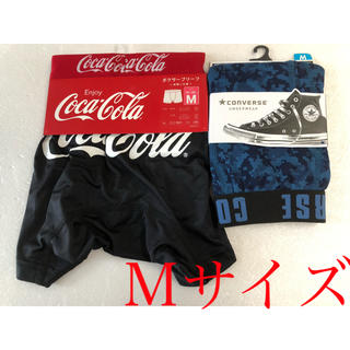 コカコーラ(コカ・コーラ)のコカコーラ&コンバース ボクサーブリーフ❣️新品2枚❣️Mサイズ❣️(ボクサーパンツ)