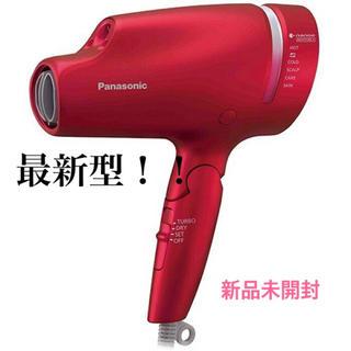 Panasonic - 【新品】⭐️パナソニック ヘアドライヤー ナノケア  EH-CNA0B