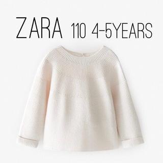 ザラキッズ(ZARA KIDS)のZARA ザラ ベビー キッズ ケーブルニットセーター エクリュ110 size(ニット)