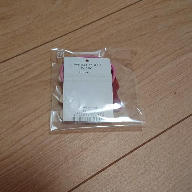 Shirley Temple(シャーリーテンプル)の新品 シャーリーテンプル くま プレゼントボックス ヘアポニー ヘアゴム キッズ/ベビー/マタニティのこども用ファッション小物(その他)の商品写真