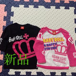 BABYDOLL - ベビードール Tシャツ ロンT 長袖 女の子 可愛い ピンク