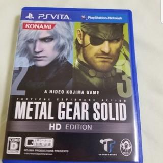 PlayStation Vita - メタルギア ソリッド HD エディション Vita