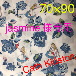 キャスキッドソン(Cath Kidston)のjasmine 様専用キャスキッドソン☆アリス生地70×90㎝(生地/糸)