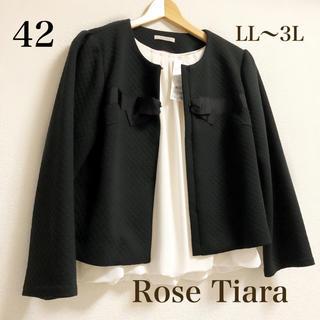 Rose Tiara - Rose Tiara ノーカラージャケット42  美品