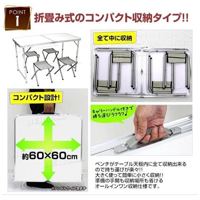 テーブル バーベキューセット インテリア/住まい/日用品の机/テーブル(アウトドアテーブル)の商品写真