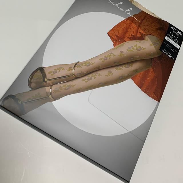 Atsugi(アツギ)の【新品】ATSUGI☆シャリマー柄ストッキング レディースのレッグウェア(タイツ/ストッキング)の商品写真