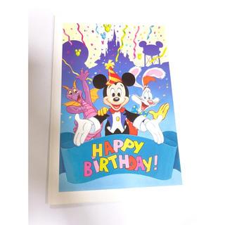 ディズニー(Disney)のキャラクター サイン入り バースデーカード(カードサプライ/アクセサリ)