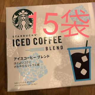 Starbucks Coffee - スターバックス オリガミ アイスコーヒーブレンド