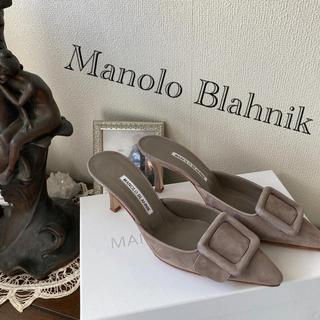 マノロブラニク(MANOLO BLAHNIK)の2020年今季 梅田阪急 マノロブラニク 購入 エトゥープ 新品同様!ミュール(ミュール)