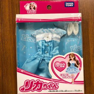 タカラトミー(Takara Tomy)のリカちゃん 洋服 そらいろリボンワンピ(ぬいぐるみ/人形)