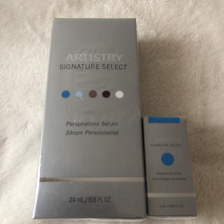 Amway - ARTISTRY 保湿美容液セット