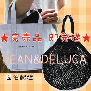 DEAN & DELUCA - 【正規品】完売 限定トートバック S & ネットバッグ 黒 合計2個