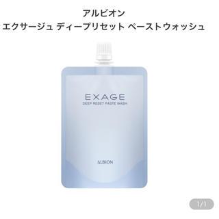 アルビオン(ALBION)のアルビオン エクサージュ ディープリセット ペーストウォッシュ 洗顔料 (洗顔料)