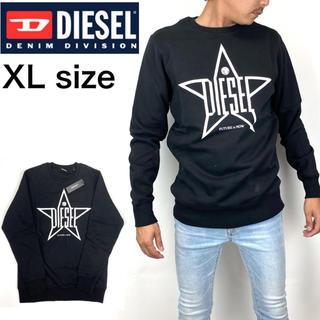 ディーゼル(DIESEL)のディーゼル トレーナー スウェット プルオーバー 裏起毛 ブラック XLサイズ(スウェット)