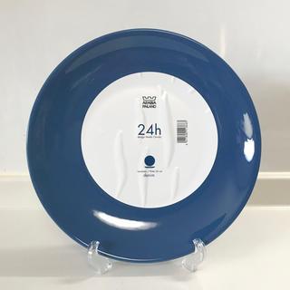 ARABIA - 【廃盤】ARABIA 24h Denim/デニム 26cmプレート 2枚セット
