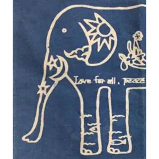 フェリシモ(FELISSIMO)のワンコイン特価 インド綿 藍染め ランチョンマット インド象フェリシモ クラフト(テーブル用品)