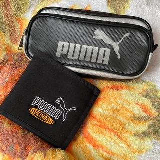 プーマ(PUMA)のプーマ 財布&筆入れ❗️(ペンケース/筆箱)