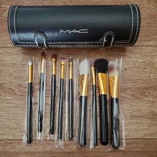 マック(MAC)の限定値段❗大人気新品MAC メイクブラシ9本セット☆(コフレ/メイクアップセット)