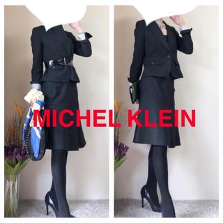 MICHEL KLEIN 定価4.4万円 美ライン セットアップ スーツ 黒 M
