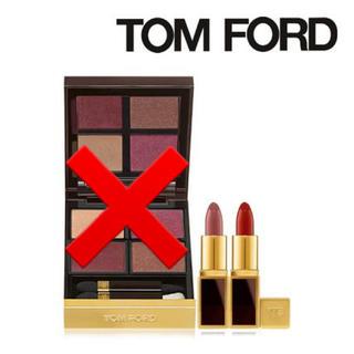TOM FORD - トムフォード リップ 2本