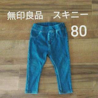 ムジルシリョウヒン(MUJI (無印良品))の無印良品 キッズ ベビー パンツ スキニージーンズ 80 青 通年(パンツ)