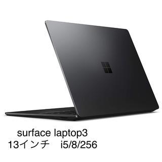 マイクロソフト(Microsoft)の【新品未開封】surface laptop3 V4C00039 オフィスなし(ノートPC)
