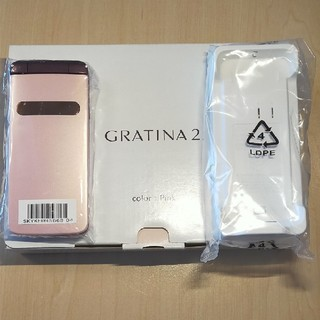 au - GRATINA2 3G     グラティーナ2
