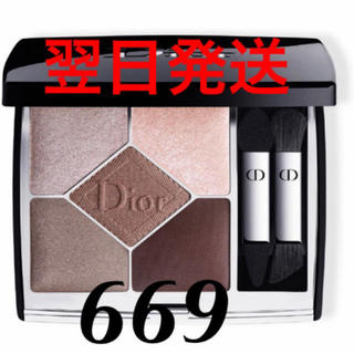 クリスチャンディオール(Christian Dior)のディオール アイシャドウ 669 ソフトカシミア(アイシャドウ)