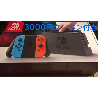 ニンテンドースイッチ(Nintendo Switch)の★新品★3000円クーポン付スイッチNintendo Switchネオン本体+α(家庭用ゲーム機本体)