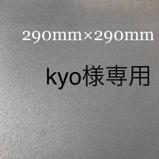kyo様専用 9枚入 反射ステッカー 白29cm ×29cm うちわ作成にも♪(その他)