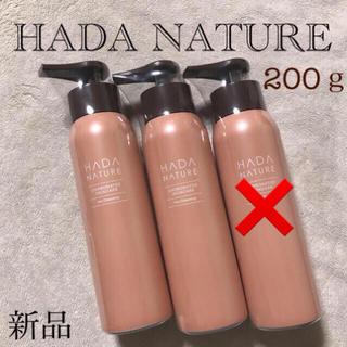 大容量タイプ②✱肌ナチュール✱炭酸 ホット クレンジング 泡洗顔 200g✖2本