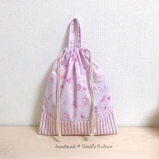 ユニコーン♪パープル×ストライプ 体操着袋(外出用品)