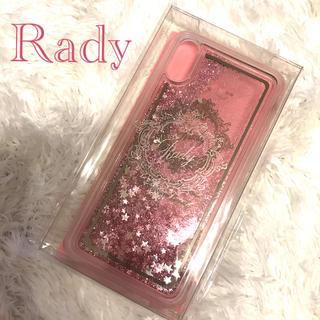 レディー(Rady)のRady スマホカバー(iPhoneケース)