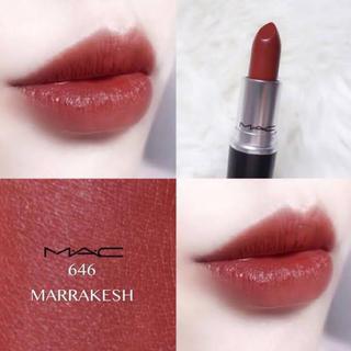MAC - 【新品未使用】MAC 《口紅》 646 MARRAKESH マラケシュ