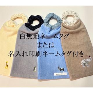 ☆刺繍OP☆キペロゾ おりこうエプロン タオルエプロン おりこうタオル