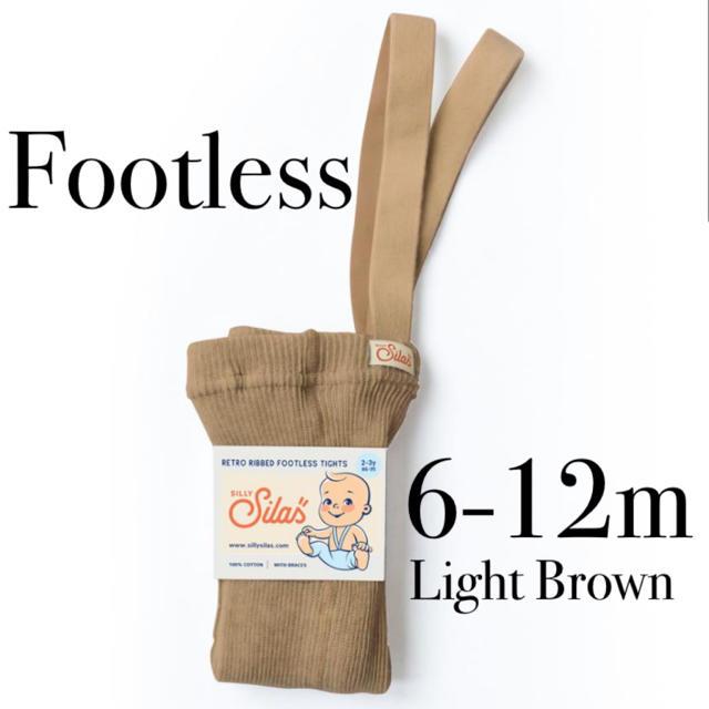 こどもビームス(コドモビームス)のsilly silas シリーサイラス Light Brown キッズ/ベビー/マタニティのこども用ファッション小物(靴下/タイツ)の商品写真