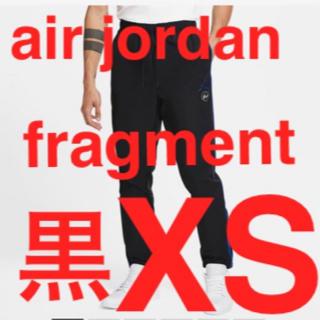 FRAGMENT - NIKE AIR JORDAN  FRAGMENT ウーブンパンツ 黒 XS