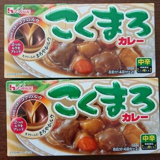ハウス食品 - こくまろ カレールー 2箱