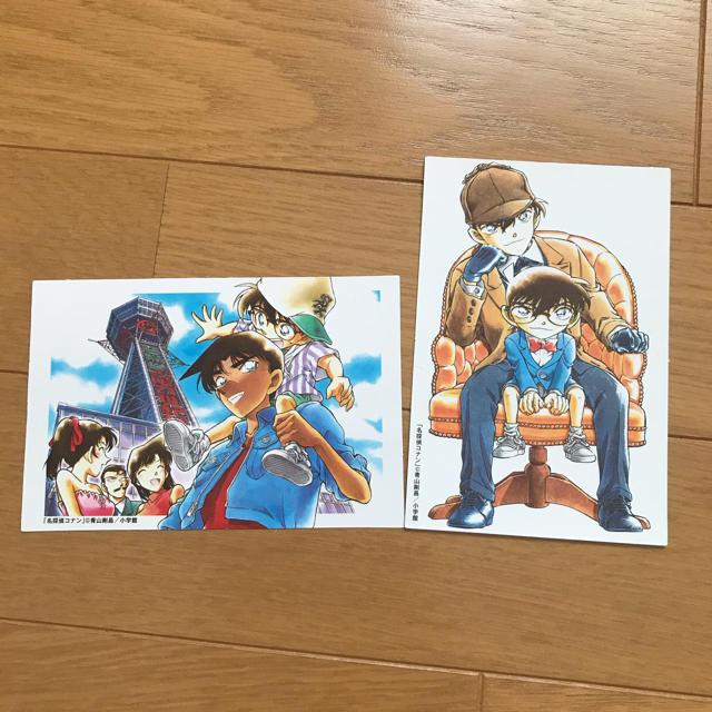 小学館(ショウガクカン)の名探偵コナン ブロマイド エンタメ/ホビーのアニメグッズ(カード)の商品写真