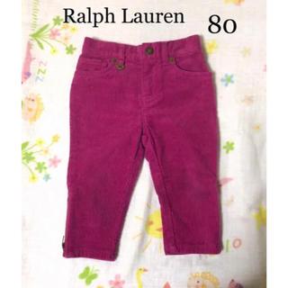 Ralph Lauren - ラルフローレン パンツ ズボン 80 かわいい デニム