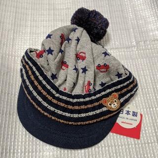 ミキハウス(mikihouse)のミキハウス新品オスロキャップM50-52cmニット帽 キャップ(帽子)