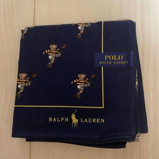 ポロラルフローレン(POLO RALPH LAUREN)のポロベア ラルフローレン ハンカチ 新品未使用(ハンカチ)