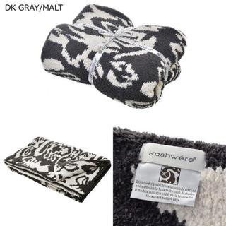 カシウエア(kashwere)のカシウエア   ダマスク ブランケット(毛布)