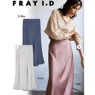 FRAY I.D - FRAY.I.D サテンタックナロースカート