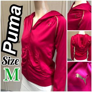 PUMA - ❸プーマ美品!レディースゴルフウェアに。艶のあるベリーピンクのパーカー Mサイズ