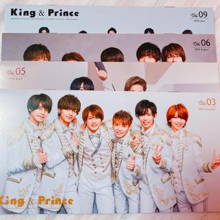 ジャニーズ(Johnny's)のKing & Prince キンプリ 会報(アイドルグッズ)