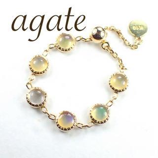 agete - agate アガット k10YG ドリーミードリーミー オパール リング