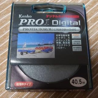 ケンコー(Kenko)のKenko 40.5mm レンズフィルター PRO1D プロテクター レンズ保護(フィルター)