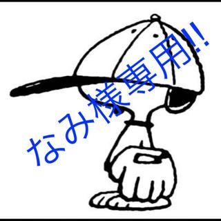 スヌーピー(SNOOPY)の手作りインナーマスク スヌーピー なみ様専用❤︎(その他)